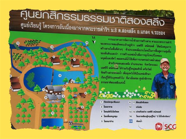 map of R&D stations at Somsak's farm