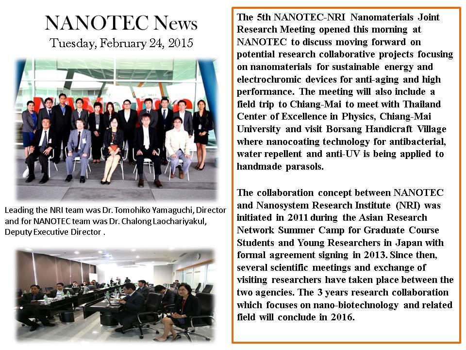 NANOTEC-NRI