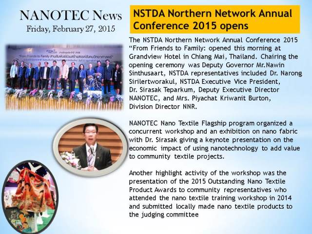 NNN Annual Conference