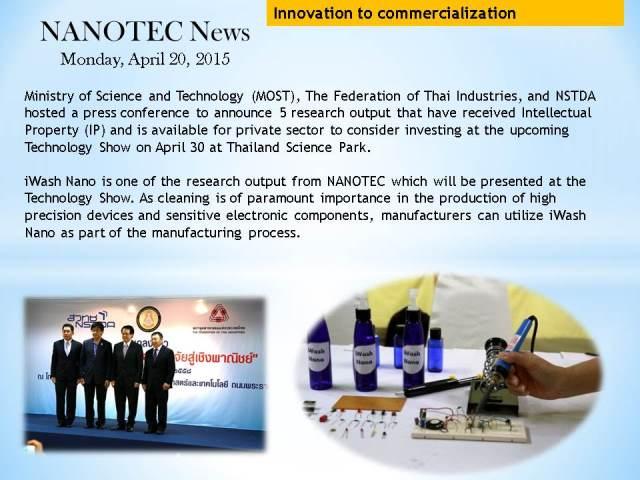 Innovation (1)