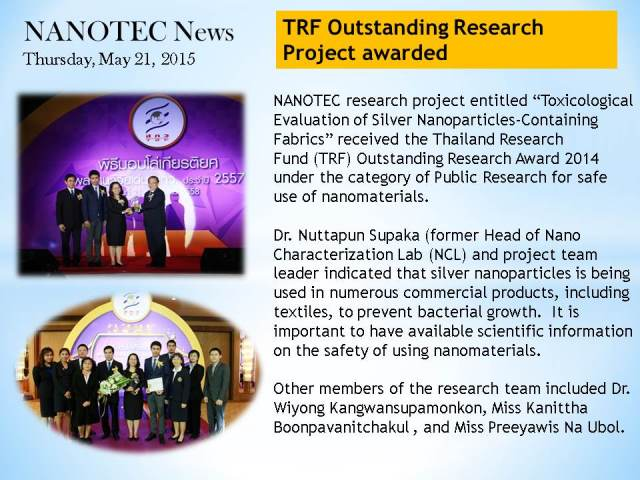 TRF Outstanding Research Award(1)