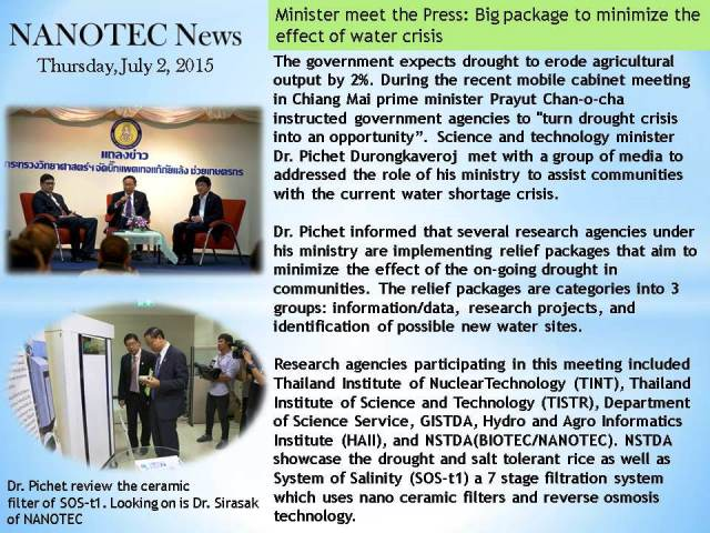 Minister meet the Press- Water crisis(1)