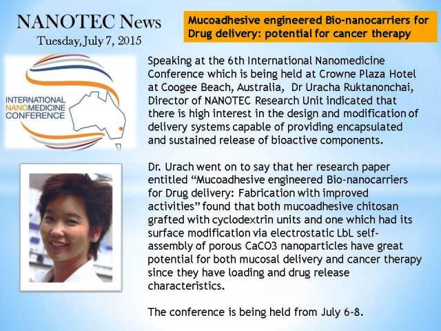 nanomedicine (1)