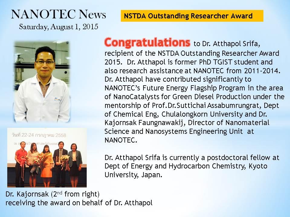 NSTDA Outstanding Researcher Award 2015