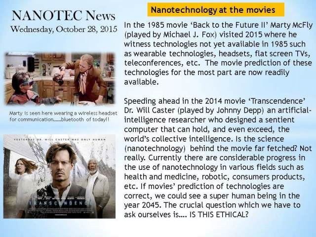 nanotechnology at the movies