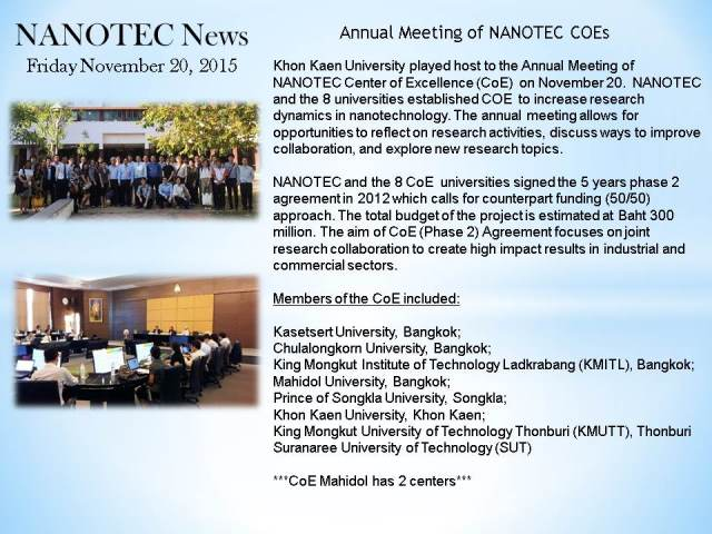 Annual Meeting of COEs