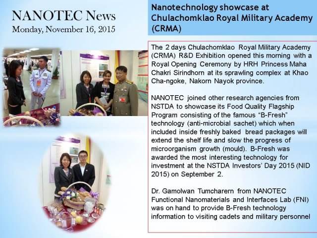 Nanotechnology showcase at CRMA