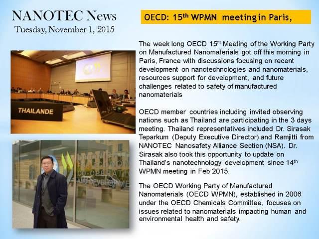 OECD 15th WPMN meeting in Paris