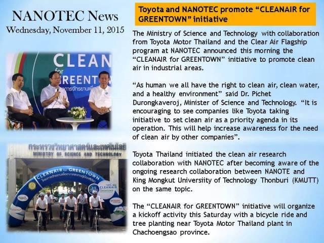 Toyota and NANOTEC promote CleanAir for Greentown initiative(1)