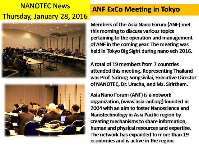 ANF ExCo Meeting