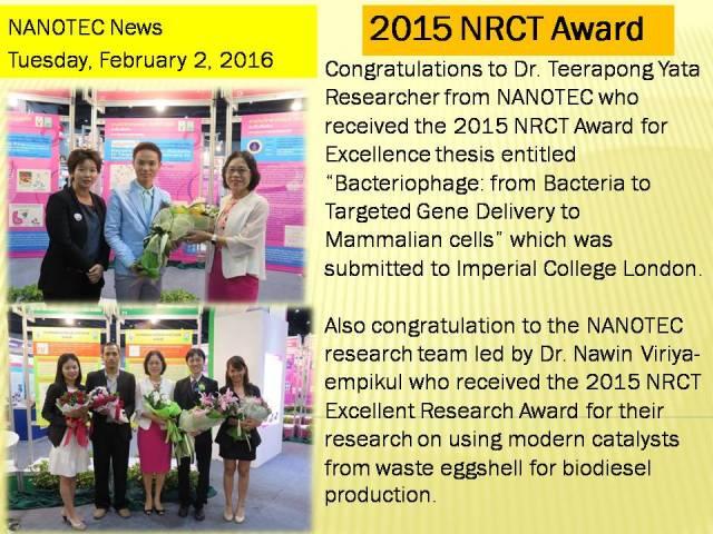 2015 NRCT Award