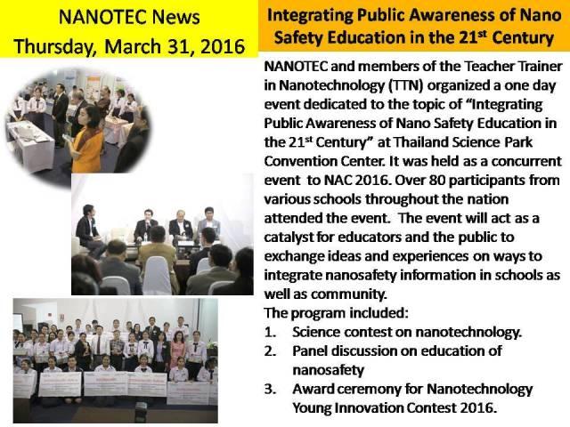 Nanosafety Education (rev)