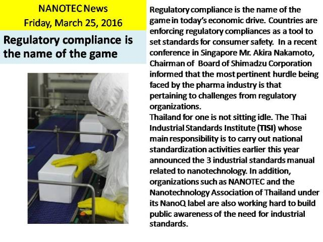 Regulatory compliance is the name of the game