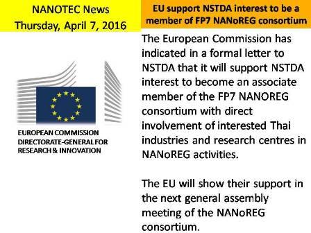 EU support NSTDA