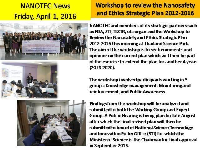 Workshop to Review the status of the Nanosafety and Ethics Strategic Plan (2012-2016)