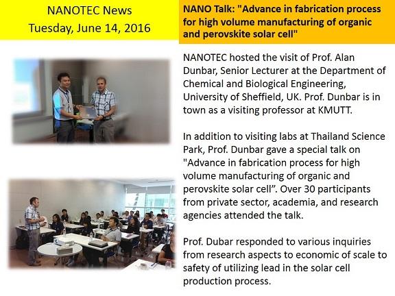 Nano Talk (June 14)