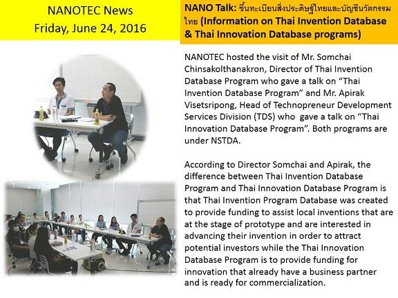 Nano Talk(June 24)