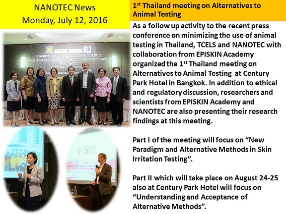 1st Thailand meeting