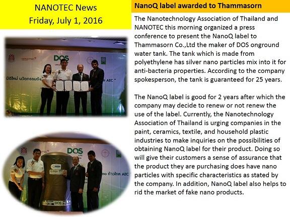 NanoQ (July 1)